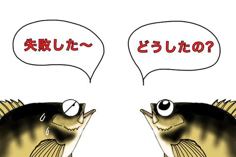 ファイル_000 (28)