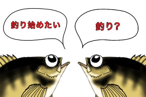 ファイル_000 (26)