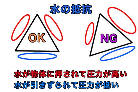 ファイル_000 (34)