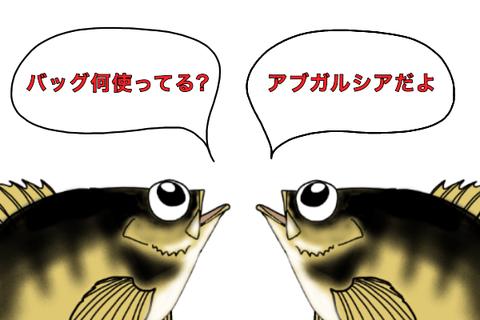 ファイル_000 (31)