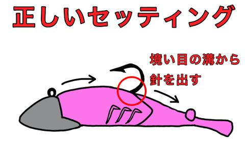 ファイル_000 (42)