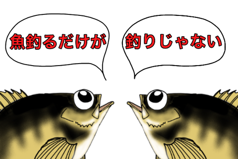 ファイル_000 (52)
