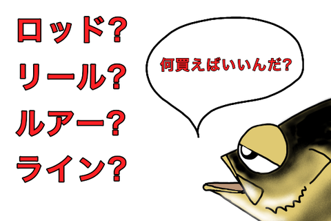 ファイル_000 (25)
