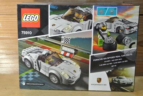 スピードチャンピオンレゴ7590102