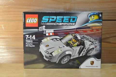 スピードチャンピオンレゴ7590101