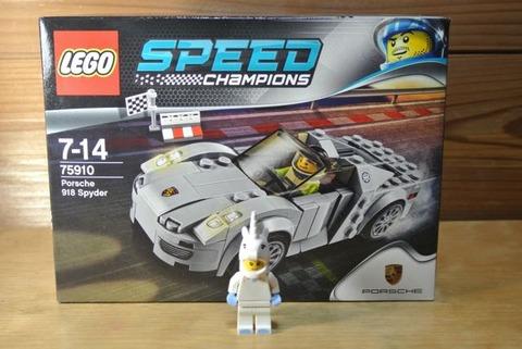 スピードチャンピオンレゴ7590104