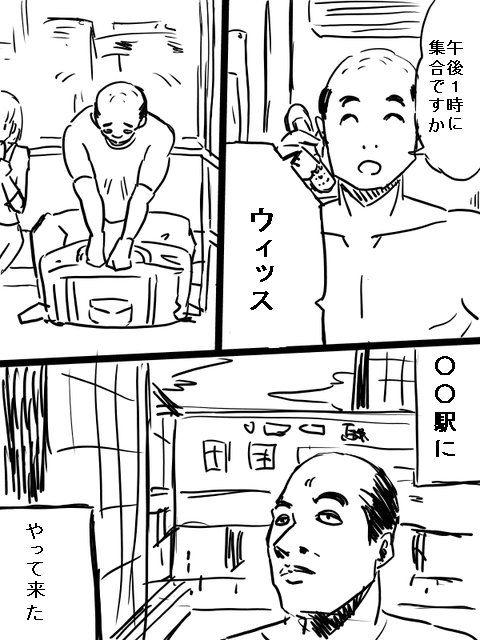 manga000
