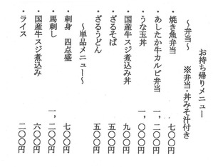 200420_ひろ繁