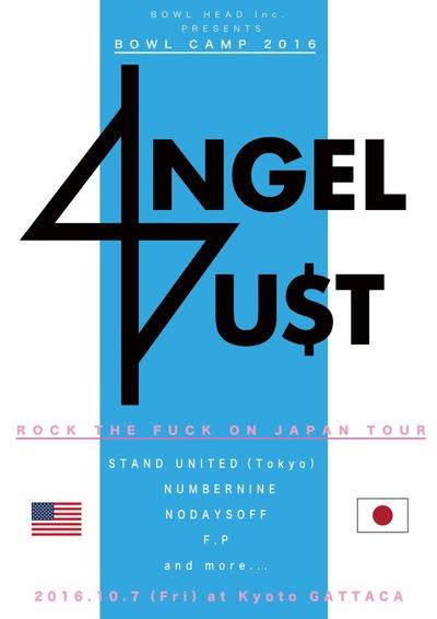 angel dust japan tour 2016