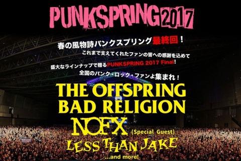 Punkspring-720x480