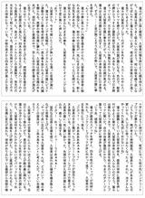 スクリーンショット 2020-10-03 17.46.14