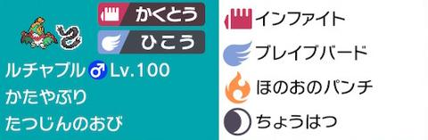 スクリーンショット 2020-02-03 4.21.59