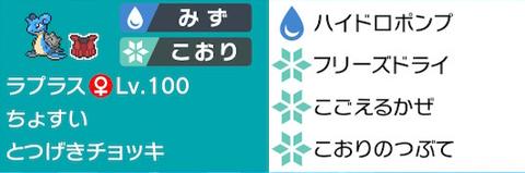 スクリーンショット 2020-02-03 3.20.05