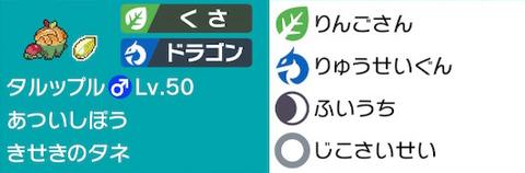 スクリーンショット 2020-02-03 4.59.48