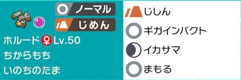 スクリーンショット 2020-02-03 1.43.25