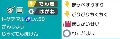 スクリーンショット 2020-02-03 1.43.33