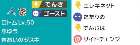 スクリーンショット 2020-02-03 2.11.01