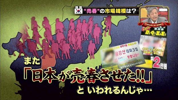【納屋橋】名古屋立ちんぼ情報Part26 【マリア】->画像>28枚