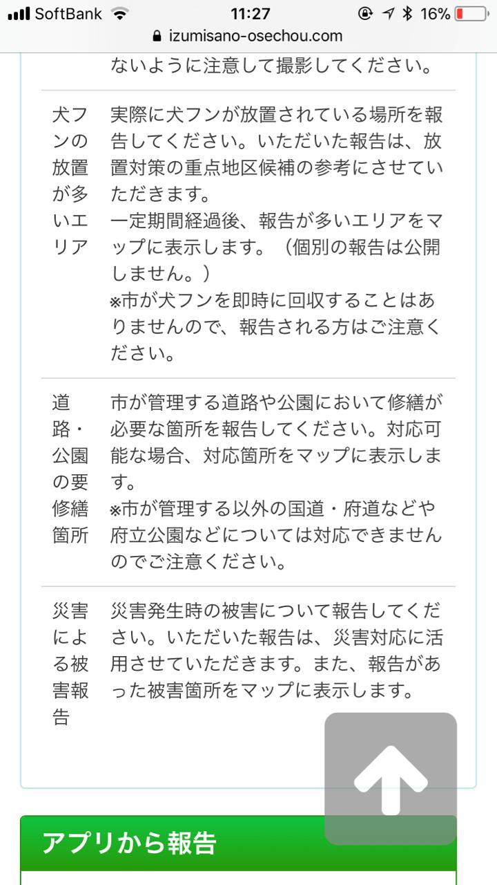 IMG_9116