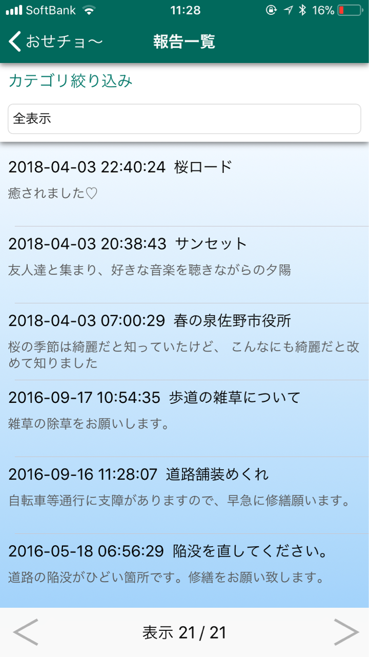 IMG_9117