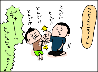 20180807_09