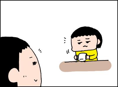 20181003_01
