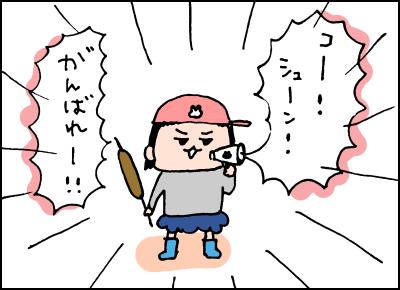 20181015_07