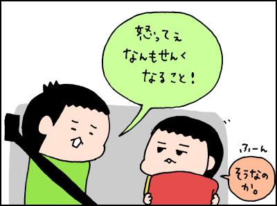 20180309_02