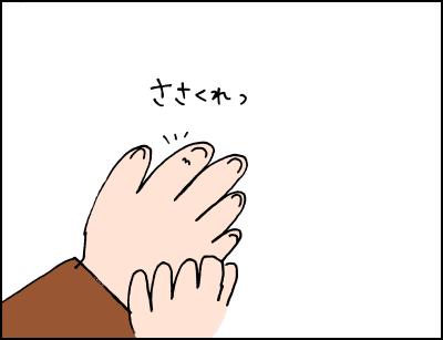 20180308_04