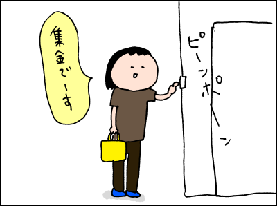 20180615_01