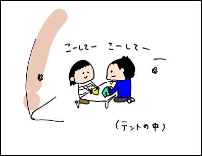 20190508_08
