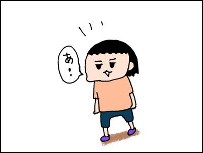 20190516_02