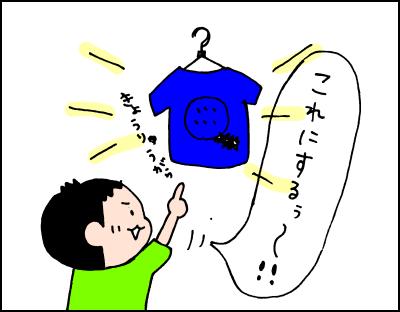 20190821_09