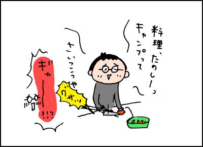 20190508_14