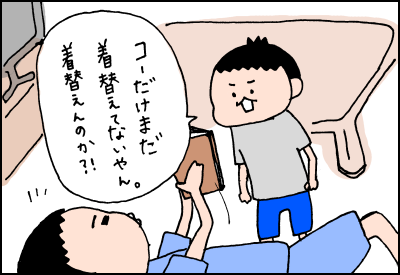 20190812_01