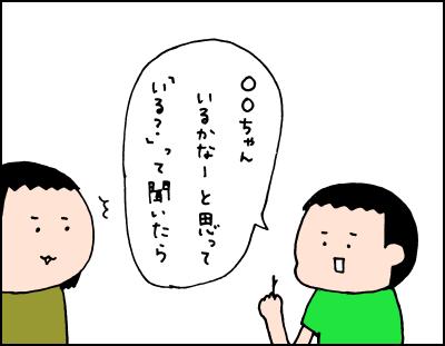20190614_10