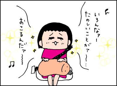 20190718_07