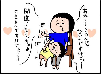 20190816_03