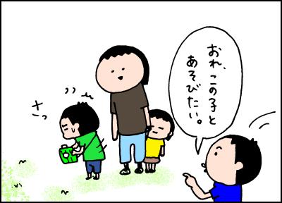 20181005_03