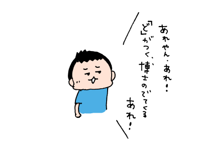 20180804_04