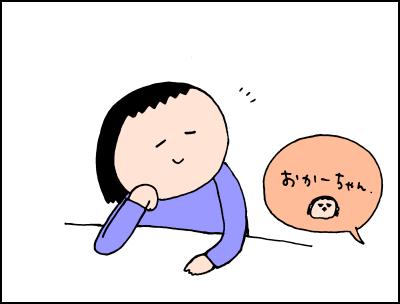 0122002