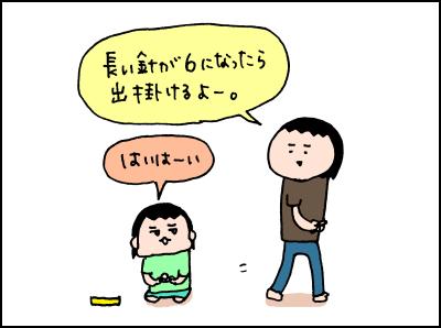20180602_02