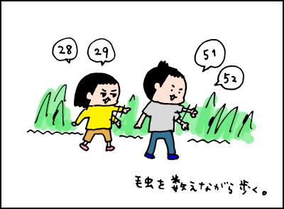 20190505_03