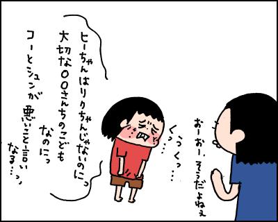 20180901_05