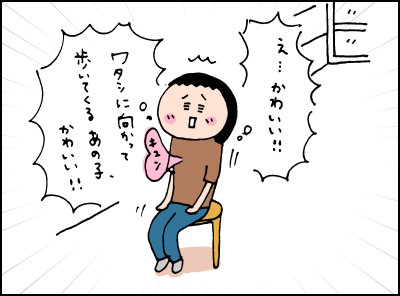 20190617_02