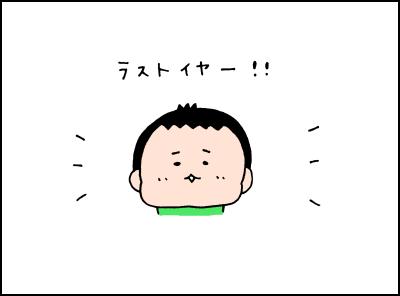01104001