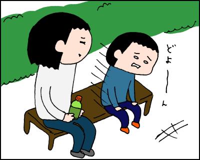 20180402_02