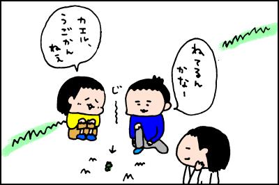 20190513_08