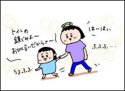 20180606_04