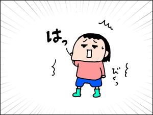 【元気ママ】ハロウィン・コワイムスメ